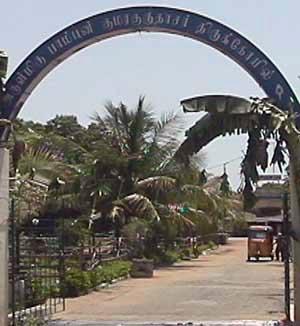 Pamban Swami Samadhi, Tiruvanmiyur