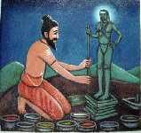 Bhogar Siddhar