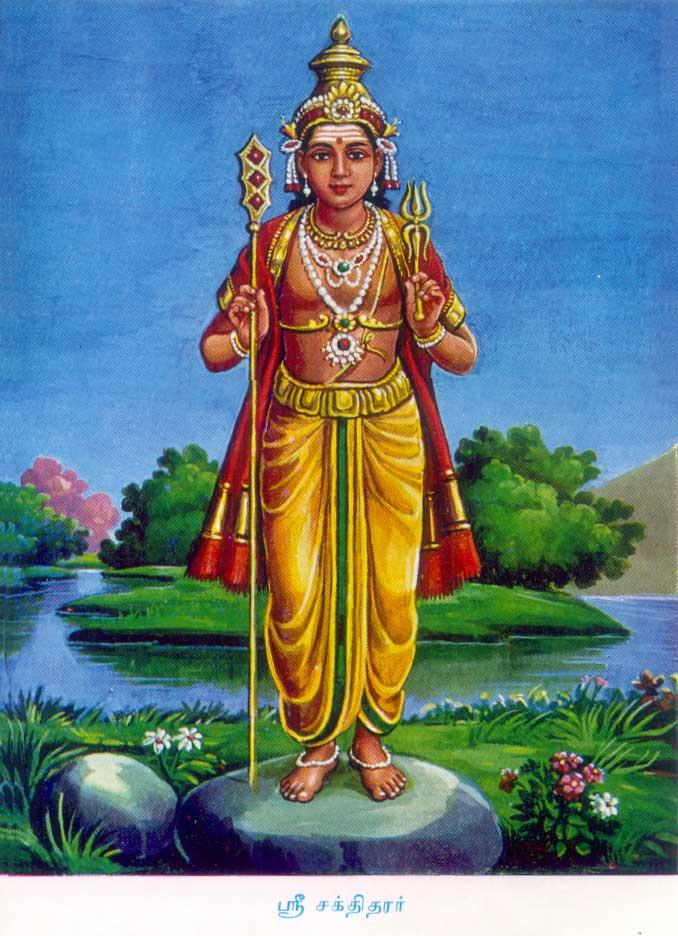Iconography of Skanda-Murukan: Śrī Śakti Dharar