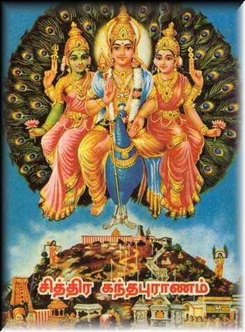 Kanda Puranam finale: Murugan marries