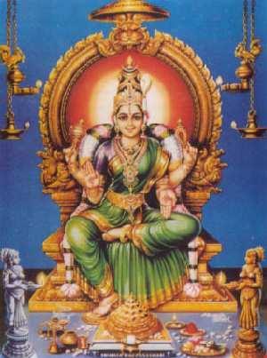 Sri Bhuvaneswari