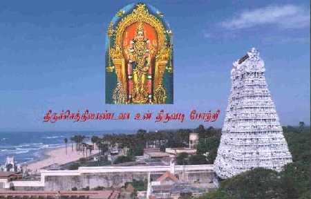 www.chendur.8k.com