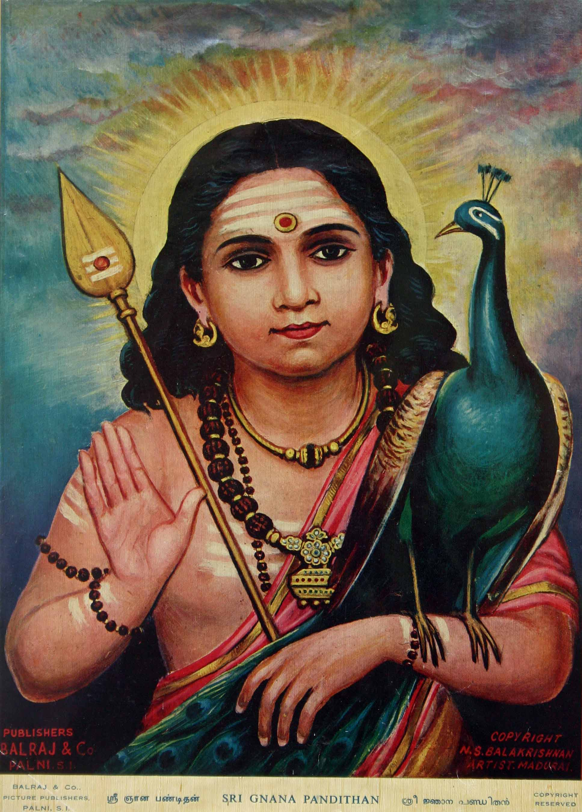 Śrī Jñāna Pandita: Lord Skanda-Murugan as Expositor of Gnosis with His symbols the Vēl Āyudha or Spear of Wisdom and His vehicle/totem the Peacock or Phoenix. Behind Him shines the brilliance of the rising sun representing the brilliantly awakened state (bodhi) of the Jñāni or Comprehensor.
