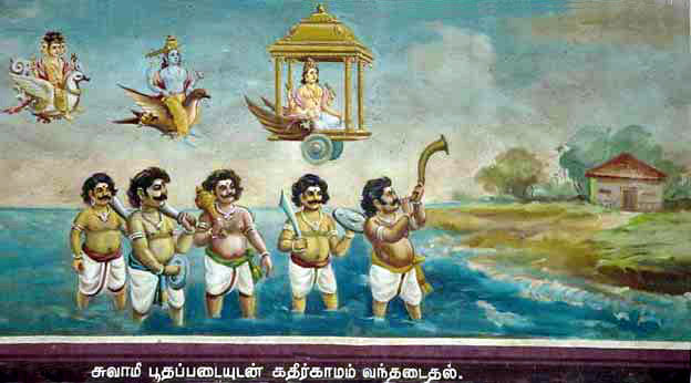Lord Murugan lands in Lanka with his attendants