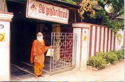 Welcome to Om Murugasramam