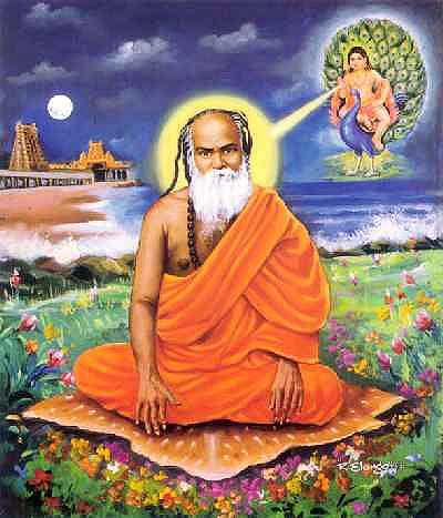 Kumara Guru Dasa Swamigal or Pamban Swamigal 1848-1929 (22850 bytes)