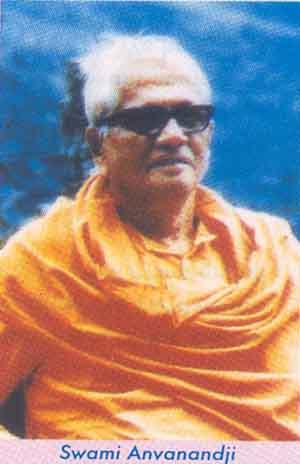 Swami Anvananda