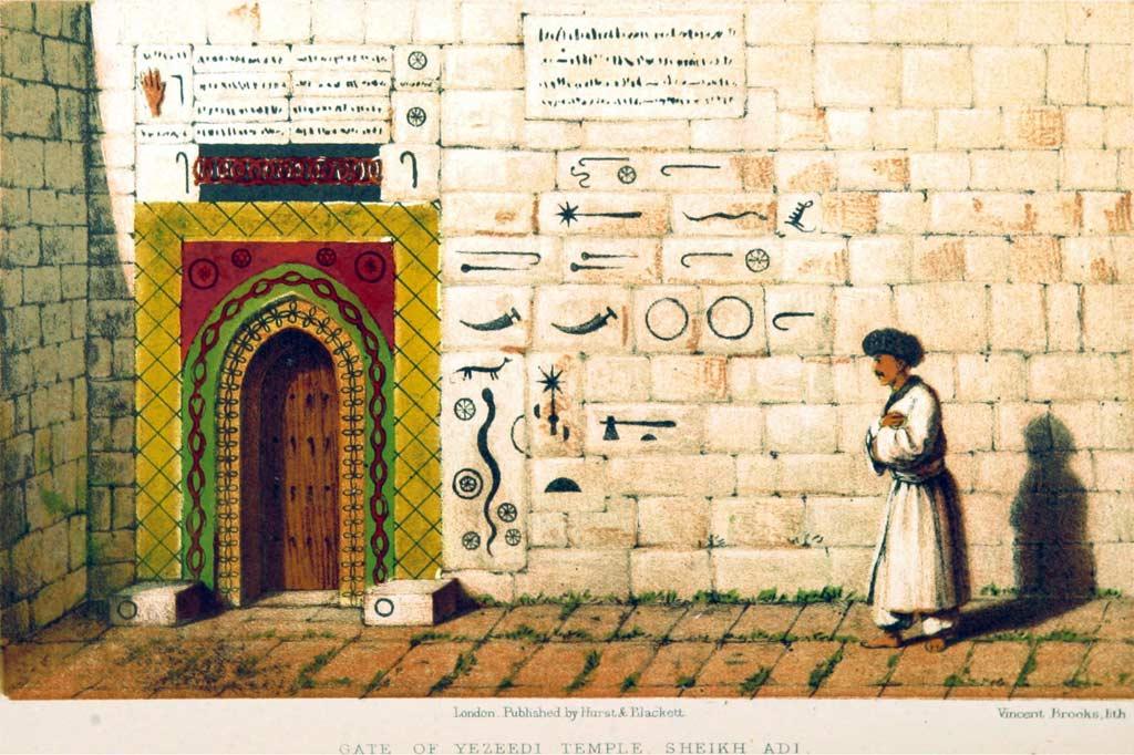Gate to Yezidi temple of Sheikh Adi